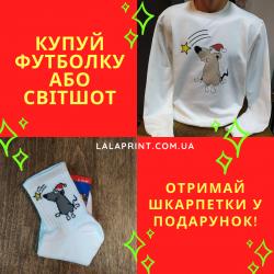 """Акция """"Новогодние праздники"""""""